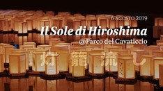 Il Sole di Hiroshima – Cerimonia delle lanterne galleggianti