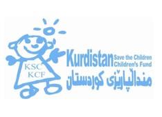 CENA di solidarieta' per i bambini del Kurdistan iracheno