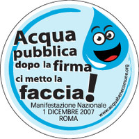 Logo Manifestazione 1 dicembre Roma