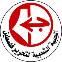 Fronte Popolare per la Liberazione della Palestina