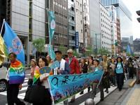 """PEACE WALK"" - MARCIA per la PACE HIROSHIMA-WHYNOT9"