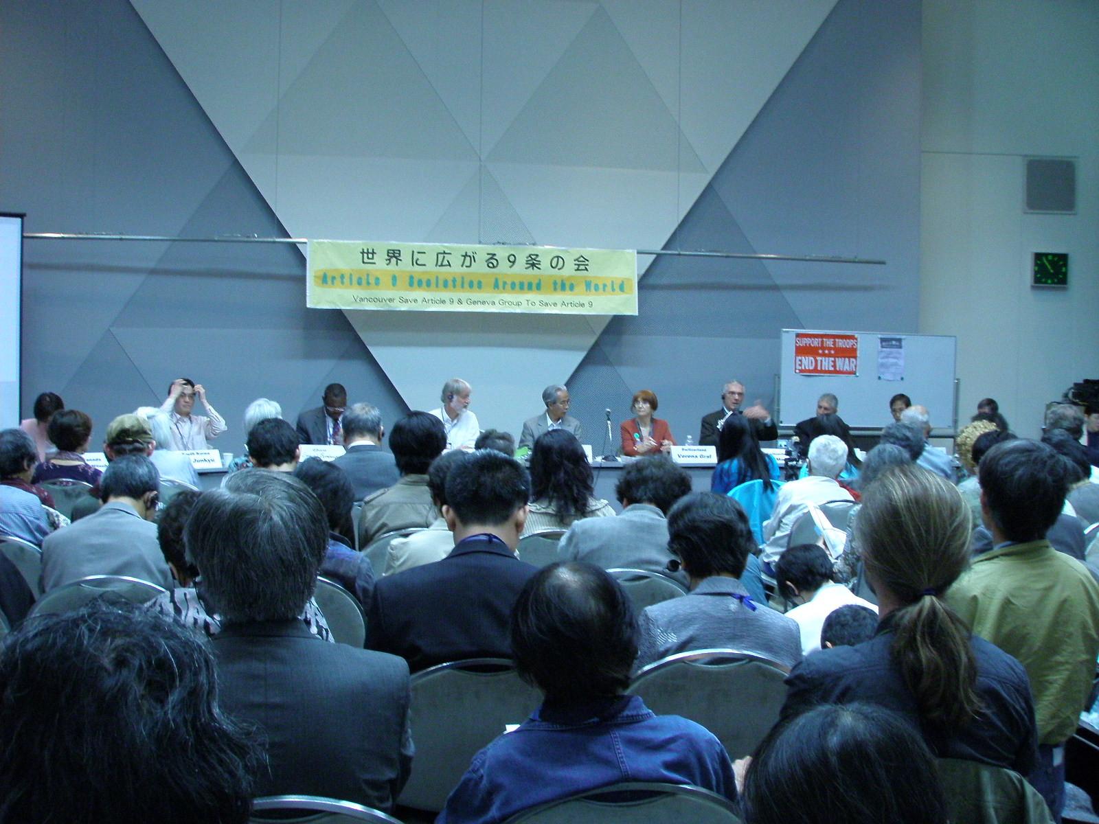 """Una delle miniconferenze su """"Associazioni per l'articolo 9"""" sparse nel mondo"""