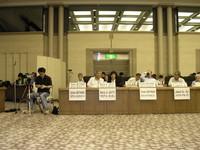 gli scienziati della delegazione italiana