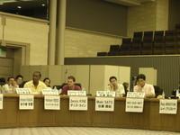 altri partecipanti intervenuti all'assembea