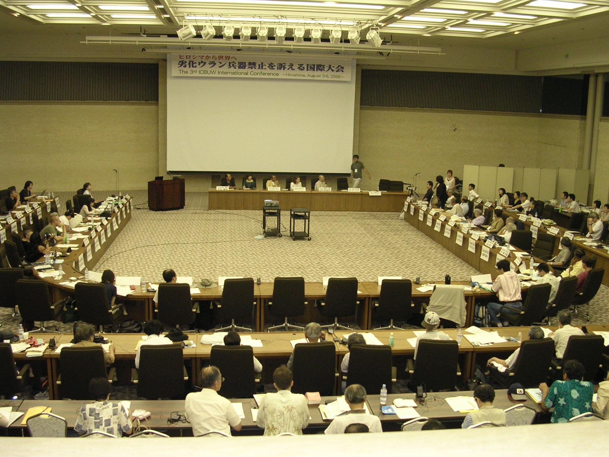 prima giornata dell'assemblea della Terza conferenza internazionale ICBUW, 4 agosto 2006 a Hiroshima