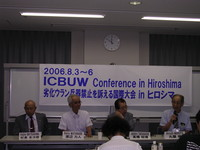 la seconda giornata della Conferenza ICBUW ascoltare le testimonianze degli HIibakusha, superstiti della bomba atomica
