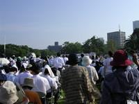 partecipazione alla cerimonia in memoria alle vittime della bomba atomica del 6 agosto 1945