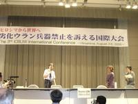 prof. Nobuo Kazashi, coordinatore della III conferenza all'ultima sessione della giornata conclusiva