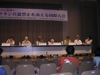 la sessione conclusiva della III conferenza internazionale ICBUW