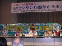 """alcuni rappresentanti della marcia per la pace partita da Kobe per Hiroshima organizzata dall'Ong giapponese """"Peace Boat"""""""