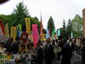 Dopo una conferenza si parte con un corteo che attraverserà Ginza, nel cuore di Tokyo