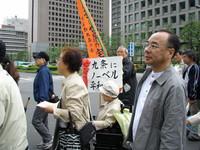 """con un cartello: """"Un premio nobel per la pace all'articolo 9 della Costituzione"""""""