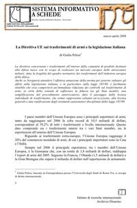 La Direttiva UE sui trasferimenti di armi e la legislazione italiana