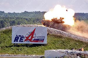 Fiera armi russa