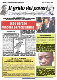 IL GRIDO DEI POVERI (mensile di riflessione nonviolenta) ottobre 2008