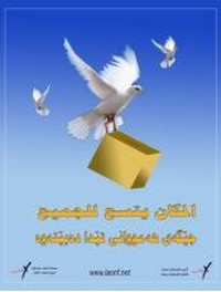 Terza Settimana Irachena della Nonviolenza