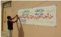 Settimana irachena della Nonviolenza - Wasit