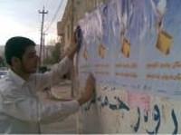 Settimana irachena della Nonviolenza - Diyala