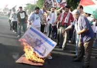 Il Nicaragua solidale con la Palestina