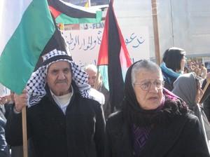 Beit Sahour - Cisgiordania