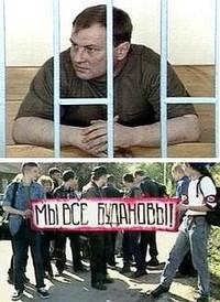 Il Colonnello Budanov e manifestazioni in suo favore