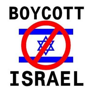 Boicotta Israel