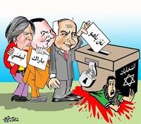 Puo' il sionismo legittimare ogni atto di violenza e ingiustizia?