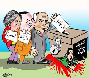 Livni, Barak, Netanyahu: elezioni (sull'urna)