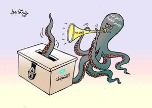 Sulla piovra: i partiti israeliani. Sull'urna: le elezioni