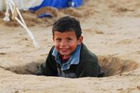 Le ferite di Gaza