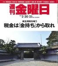 YOKOSUKA chiama VICENZA