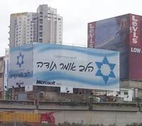 Campagna contro Microsoft che supporta l'esercito israeliano