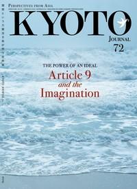 Kyoto Journal n. 72