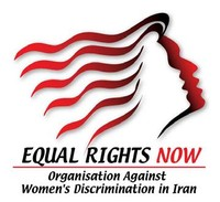 Logo di Equal Rights Now