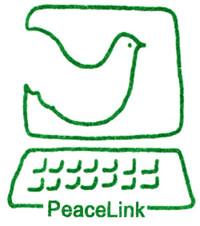 Il primo logo di PeaceLink disegnato da Alessandro Marescotti per realizzare nel 1991 la prima carta intestata. Poi il logo è stato ridisegnato da Enrico Marcandalli.