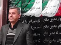 Hikmat Faiq Arif al Mausoleo di Halabja