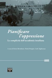 Diritto allo studio in Palestina. In Italia arriva Omar Barghouti