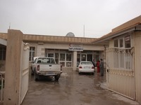 Foto 7 - Al Hiwa Hospital