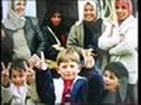 Palestina campo profughi