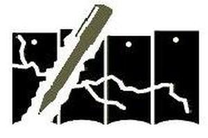 logo della campagna per il boicottaggio accademico di israele