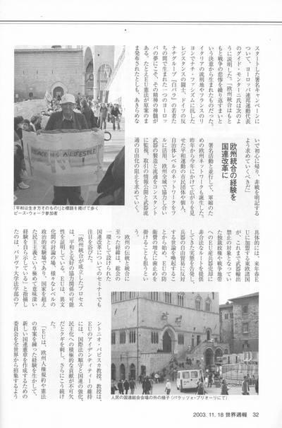 Onu dei popoli 2003 p.3