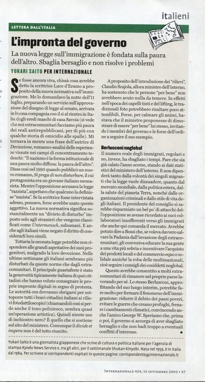 Lettera dall'Italia