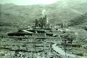 Uragami Tenshudo subito dopo il bombardamento