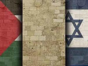 la bandiera israeliana e la bandiera palestinese