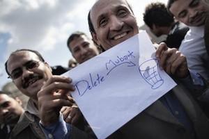 Delete Mubarak