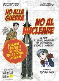 NO alla GUERRA, NO al NUCLEARE    漫画版劣化ウラン弾(合同出版)イタリア語訳 刊行