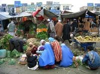 mercato afghano