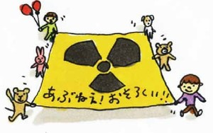 No nuke - la prima manifestazione in vita mia (tagliato)
