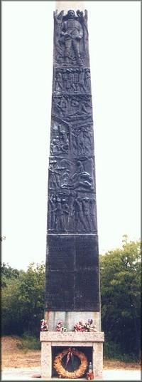 La stele che ricorda la battaglia di Pertuso