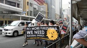 """L'iniziativa e' una delle alcune proposte per il giorno, che fanno parte di un'iniziativa nazionale """"Bye bye Ghenpatsu (ciao, ciao, le centrali nucleari)"""" per 3 mesi dall'incidente provocato dai terremoti e maremoti del 11 marzo."""